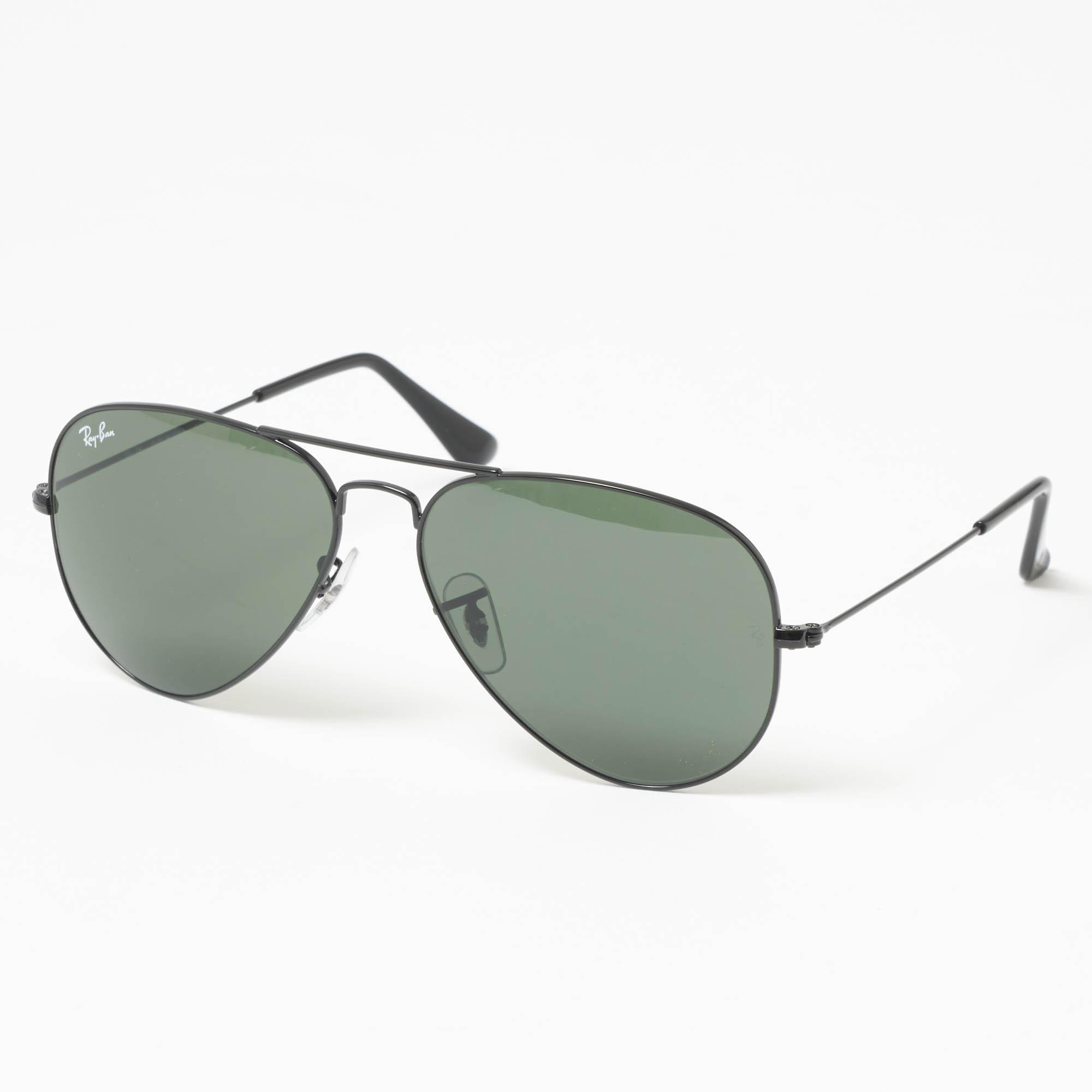 2253d62d30 Black Aviator Classic Sunglasses - Green Classic G-15 Lenses